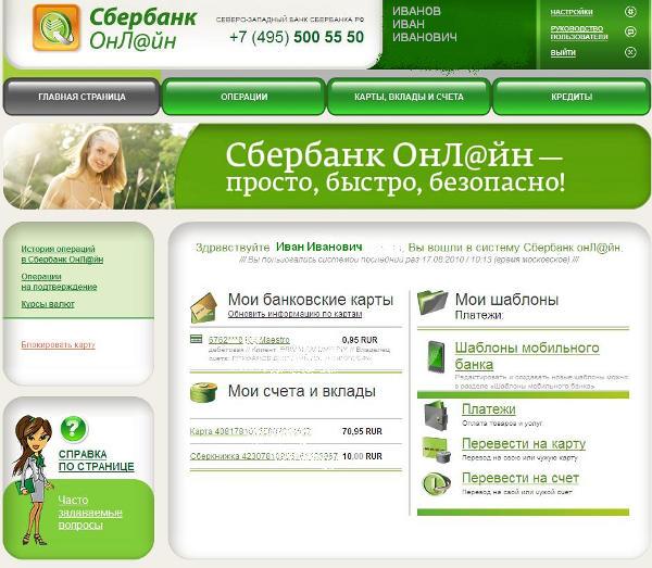 В систему бизнес онлайн продам бизнес